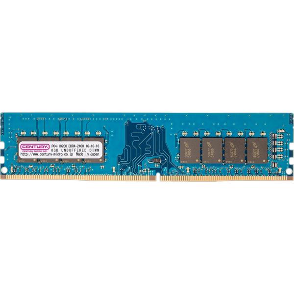 PC4-19200/DDR4-2400 8GB 288-pin UDIMM 1.2v 日本製 型番:CD8G-D4U2400(FMDI010959)