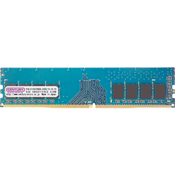 PC4-21300 DDR4-2666 288pin UDIMM 1RK 1.2v 8GB 日本製 型番:CD8G-D4U2666H(FMDI011061)