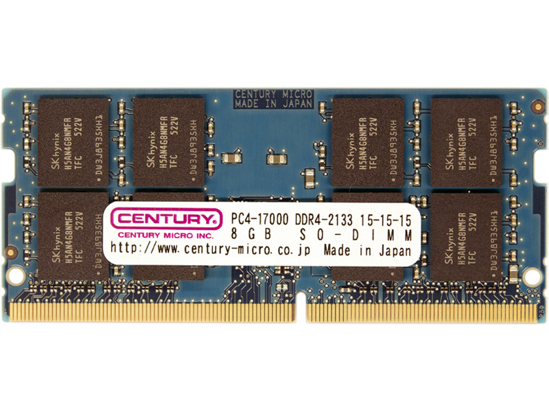 PC4-17000/DDR4-2133 8GB SO-DIMM 日本製 CD8G-SOD4U2133(FMDI007594)