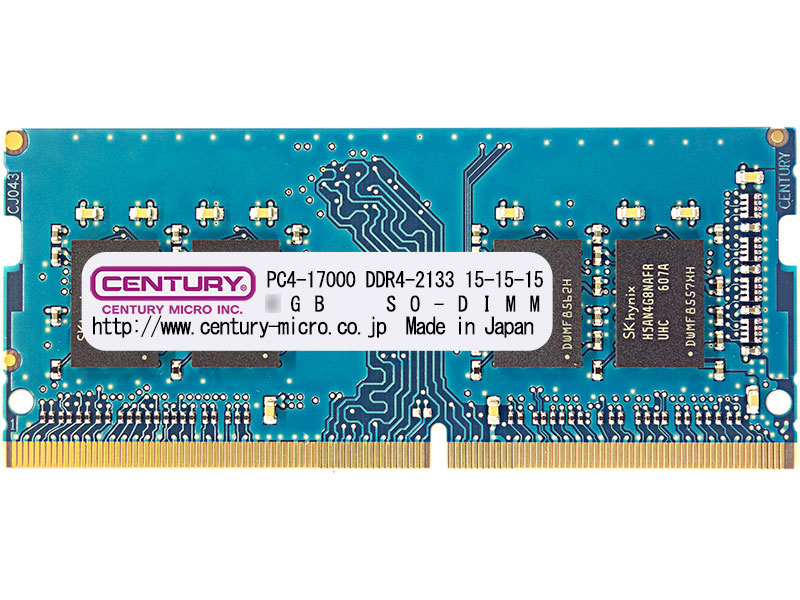 PC4-17000/DDR4-2133 8GB SO-DIMM 日本製 1rank 型番:CD8G-SOD4U2133H(FMDI010879)