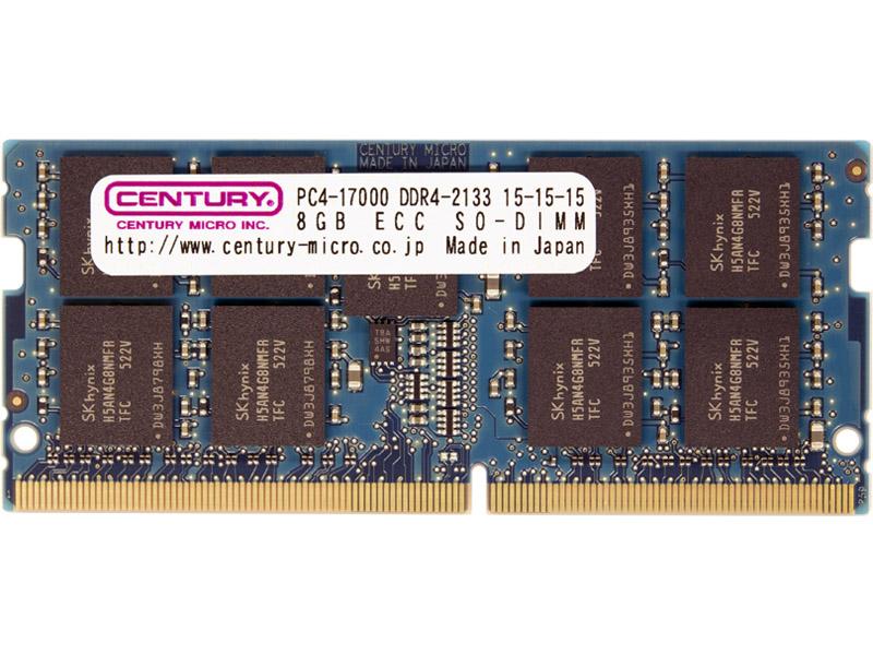 産業機器向け PC4-17000/DDR4-2133 8GB ECC SO-DIMM 日本製 CD8G-SOD4UE2133(FMDI007596)