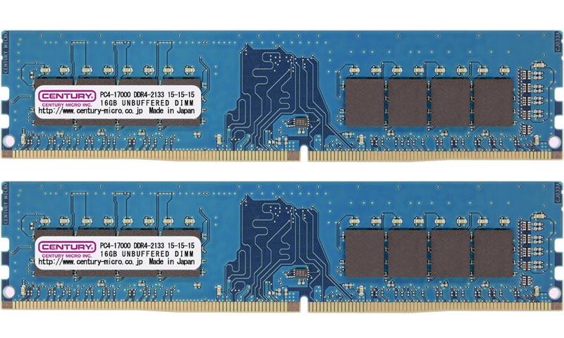 PC4-17000/DDR4-2133 32GBキット(16GB 2枚組) 288pin UDIMM 1.2v 日本製 型番:CK16GX2-D4U2133(FMDI010880)