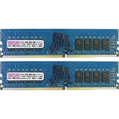 PC4-19200/DDR4-2400 32GBキット(16GB 2枚組) 288-pin UDIMM 1.2v 日本製 型番:CK16GX2-D4U2400(FMDI010962)