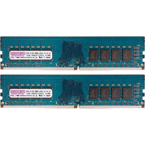 PC4-21300 DDR4-2666 288pin UDIMM 2RK 1.2v 32GB (16GB×2) 日本製 型番:CK16GX2-D4U2666(FMDI011062)