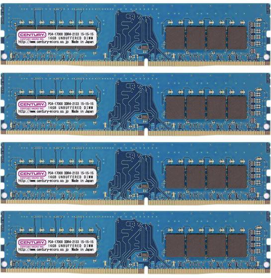 PC4-17000/DDR4-2133 64GBキット(16GB 4枚組) 288pin UDIMM 1.2v 日本製 型番:CK16GX4-D4U2133(FMDI010881)