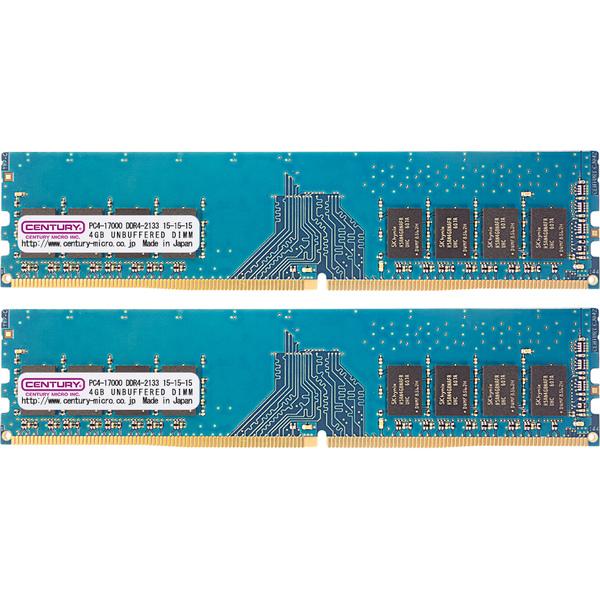 PC4-17000/DDR4-2133 8GBキット(4GB 2枚組) 288-pin UDIMM 1.2v 日本製 1rank 型番:CK4GX2-D4U2133H(FMDI010882)