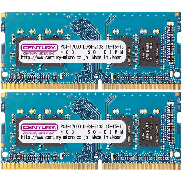 PC4-17000/DDR4-2133 8GBキット(4GB 2枚組) SO-DIMM 日本製 1rank 型番:CK4GX2-SOD4U2133H(FMDI010883)