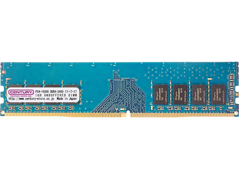 PC4-19200/DDR4-2400 16GBキット(8GB 2枚組) 288-pin UDIMM 1.2v 日本製 1rank 型番:CK8GX2-D4U2400H(FMDI010968)