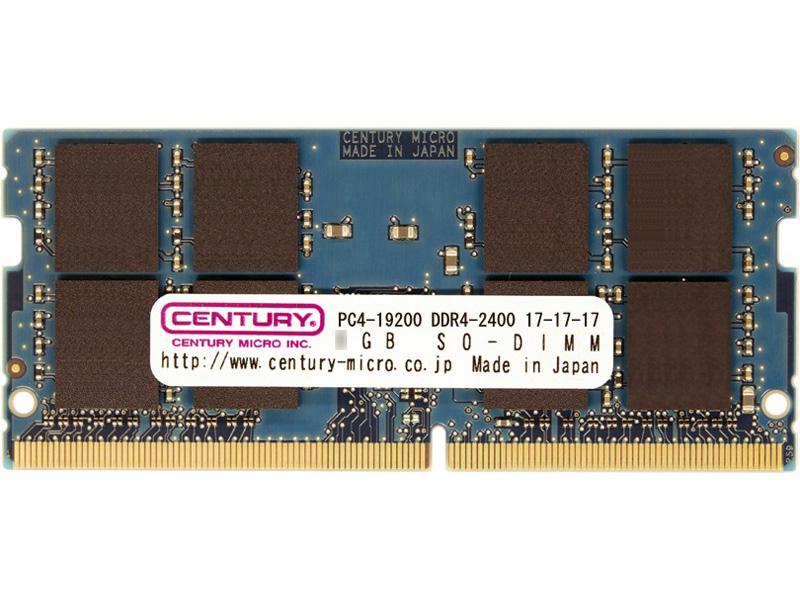 PC4-19200/DDR4-2400 16GBキット(8GB 2枚組) SO-DIMM 日本製 CK8GX2-SOD4U2400(FMDI007604)