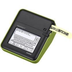 メモプリ 手書き/パソコン入力モデル(タッチパネル入力/USB接続) グリーン(FMDI001224)