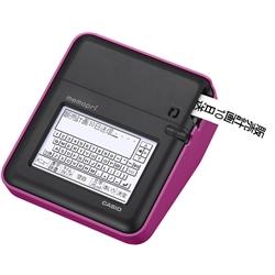 メモプリ 手書き/パソコン入力モデル(タッチパネル入力/USB接続) ピンク(FMDI001225)