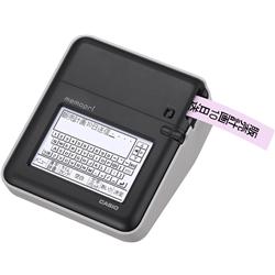 メモプリ 手書き/パソコン入力モデル(タッチパネル入力/USB接続) ホワイト(FMDI001226)