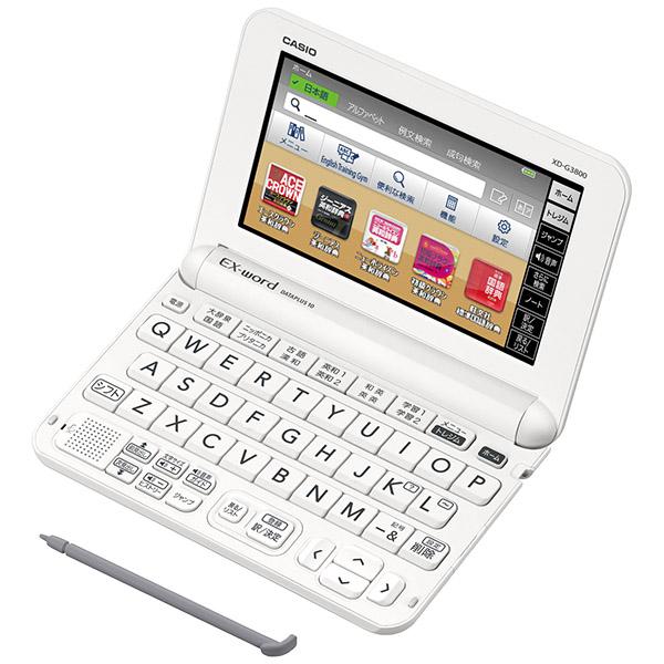 電子辞書 EX-word XD-G3800 (140コンテンツ/中学生モデル/ホワイト) XD-G3800WE(FMDI008056)