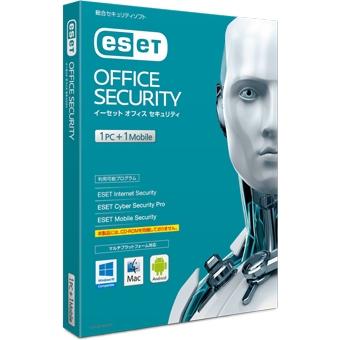 ESET オフィス セキュリティ 1PC+1モバイル CITS-ES10-009(FMDIS01029)