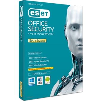 ESET オフィス セキュリティ 5PC+5モバイル CITS-ES10-010(FMDIS01030)