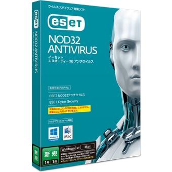 ESET NOD32アンチウイルス Windows/Mac対応 CITS-ND10-001(FMDIS01031)