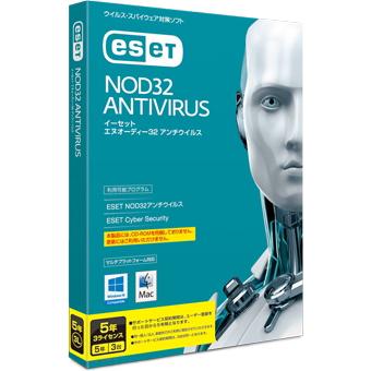 ESET NOD32アンチウイルス Windows/Mac対応 5年3ライセンス CITS-ND10-043(FMDIS01034)