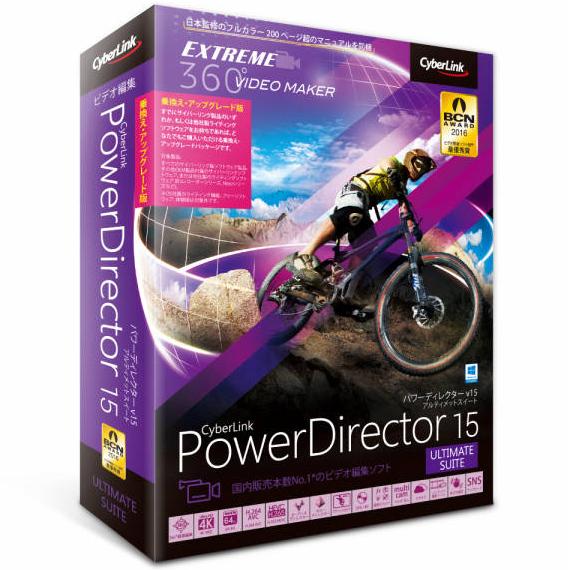 PowerDirector 15 Ultimate Suite �抷���E�A�b�v�O���[�h�� PDR15ULSSG-001(FMDIS00790)