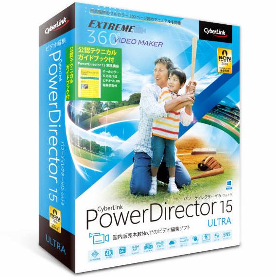 PowerDirector 15 Ultra 公認テクニカルガイドブック付版 PDR15ULTWG-001(FMDIS00793)