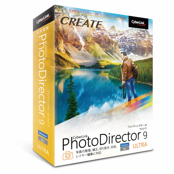 PhotoDirector 9 Ultra 通常版(FMDIS01192)