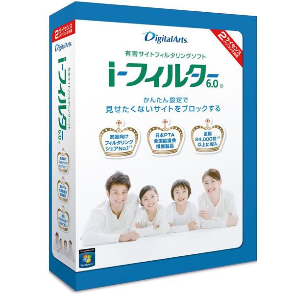 i-フィルター 6.0 2ライセンスパッケージ CIF-0602-L(FMDIS01057)