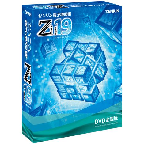 ゼンリン電子地図帳Zi19 DVD全国版 XZ19ZDD0A(FMDIS00797)