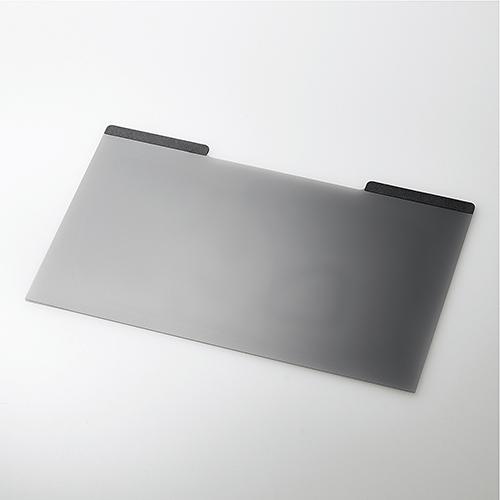 液晶保護フィルター/覗き見防止/マグネットタイプ/15.6インチワイド EF-PFM156W(FMDI013790)