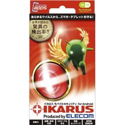 イカロスモバイルセキュリティ for Android GSW-IKARUSM1(FMDIS01038)