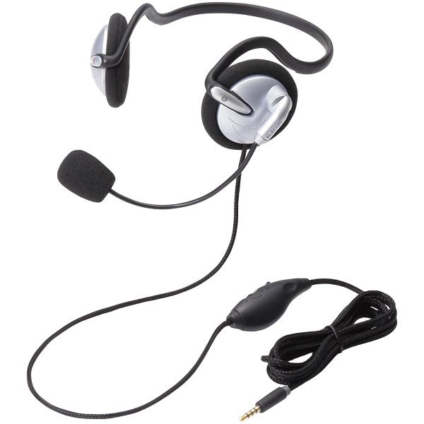 4極ヘッドセットマイクロフォン/両耳/ネックバンド/シルバー HS-NB05TSV(FMDI005559)