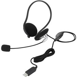 USBヘッドセット/両耳ネックバンド/1.8m/シルバー HS-NB05USV(FMDI005560)