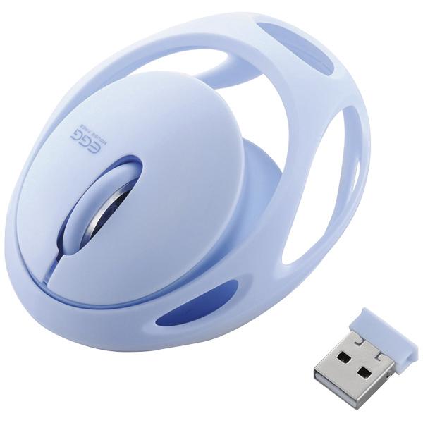 ワイヤレスマウス/EGG MOUSE FREE/3ボタン/IRLED/ブルー M-EG30DRBU(FMDI006790)