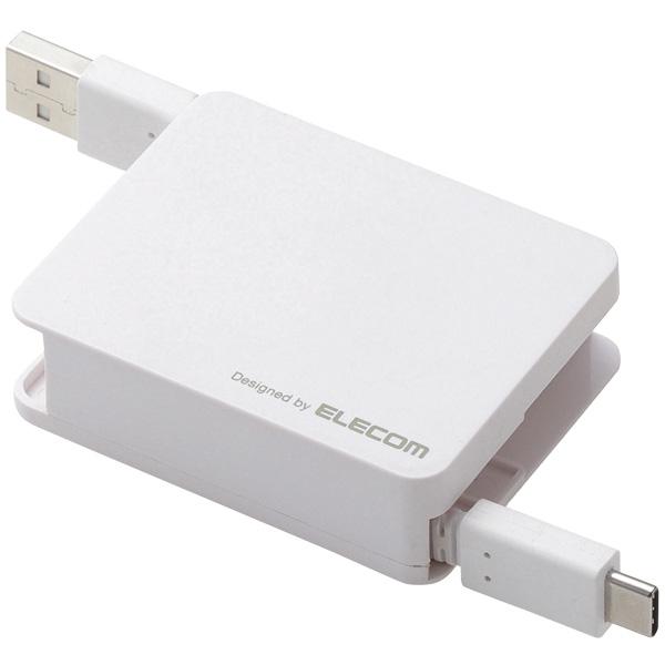 スマートフォン用USBケーブル/USB(A-C)/巻取り/1.2m/ホワイト MPA-ACRL12WH(FMDI007337)