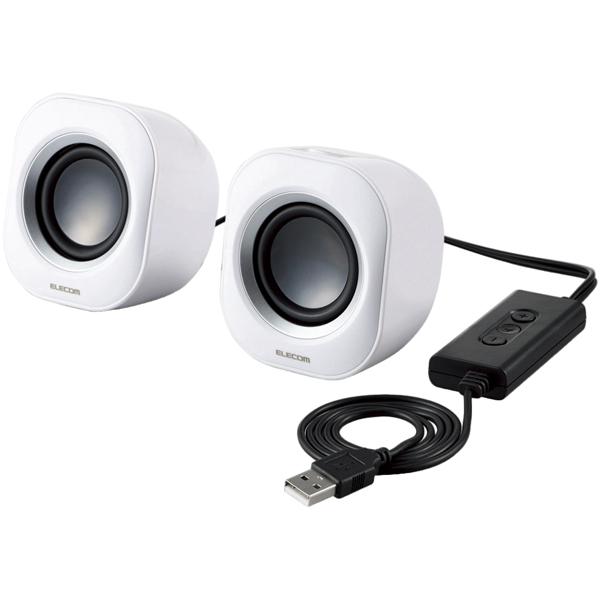 コンパクトスピーカー/5W/USB/ホワイト MS-P08USBWH(FMDI009108)