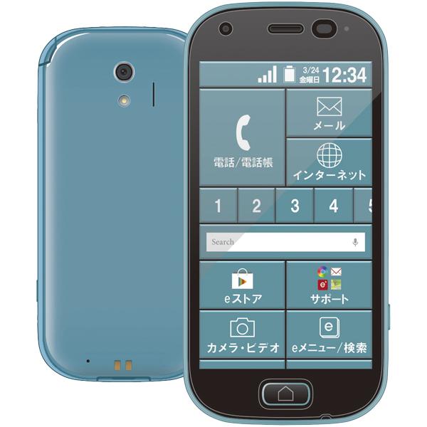 らくらくスマートフォン me用液晶保護フィルム/防指紋/光沢 PD-F03KFLFG(FMDI010381)