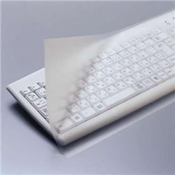 キーボード防塵カバー フリータイプ デスクトップ用 PKU-FREE1(FMDI000927)