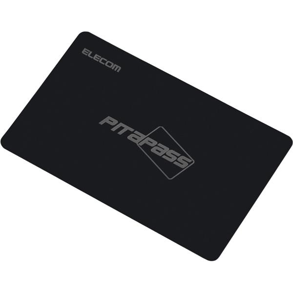 スマートフォン汎用アクセサリ/ICカード用防磁シート/片面 P-MSS01(FMDI007494)