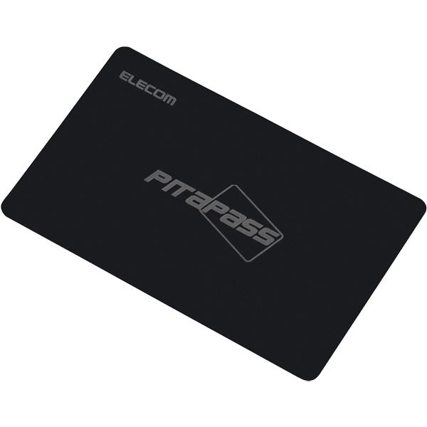 スマートフォン汎用アクセサリ/ICカード用防磁シート/両面 P-MSS02(FMDI007495)