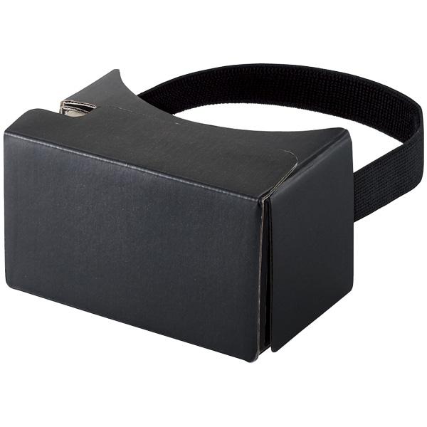 VRゴーグル/紙タイプ/バンド有/ブラック P-VRG05BK(FMDI007510)