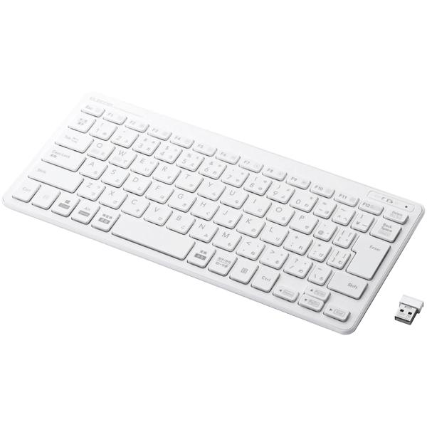 ワイヤレスミニキーボード/パンタグラフ式/薄型/ホワイト TK-FDP098TWH(FMDI008566)