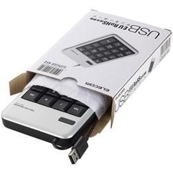 USBテンキーボード/メンブレン/シルバー/RoHS指令準拠 TK-TCM011SV/RS(FMDI007112)