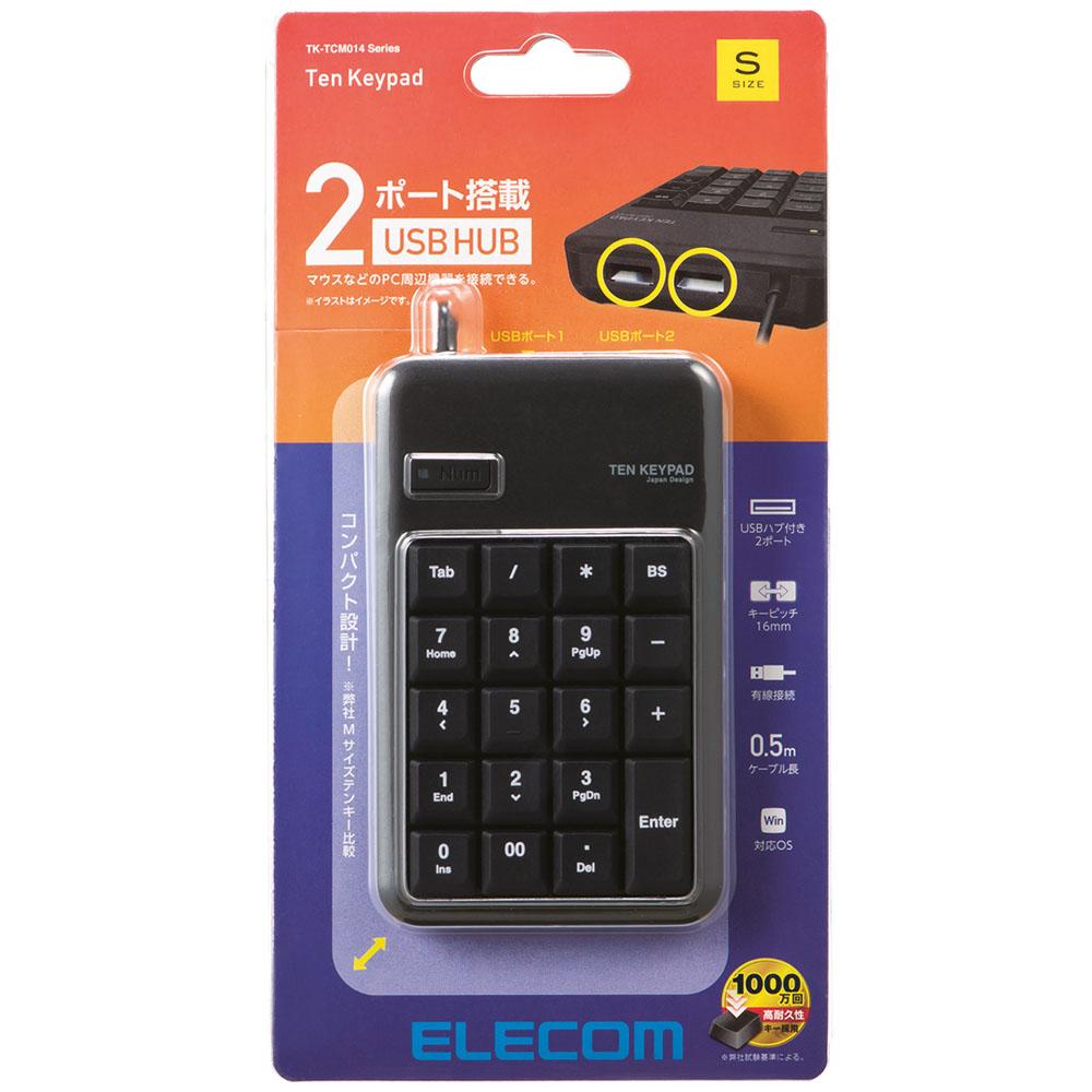 2ポートUSB2.0ハブ付テンキーボード/Sサイズ/メンブレン/高耐久/ブラック TK-TCM014BK(FMDI008536)