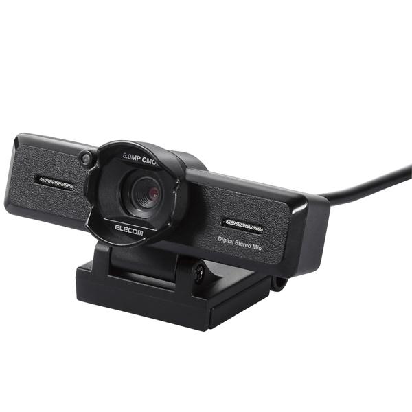 PC Webカメラ/800万画素/ステレオマイク/レンズフード付/ブラック UCAM-C980FBBK(FMDI012059)