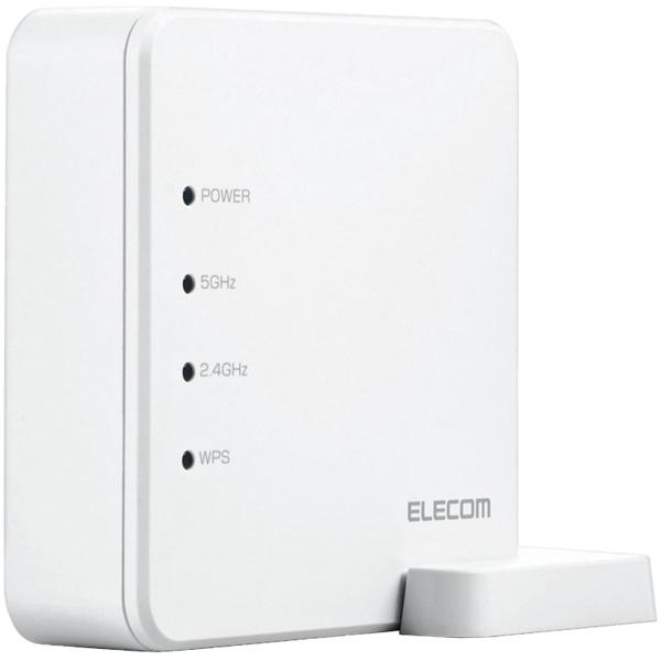 11ac対応無線LANルーター/867+300Mbps/有線100Mbps/コンパクト/ホワイト WRC-1167FS-W(FMDI008364)