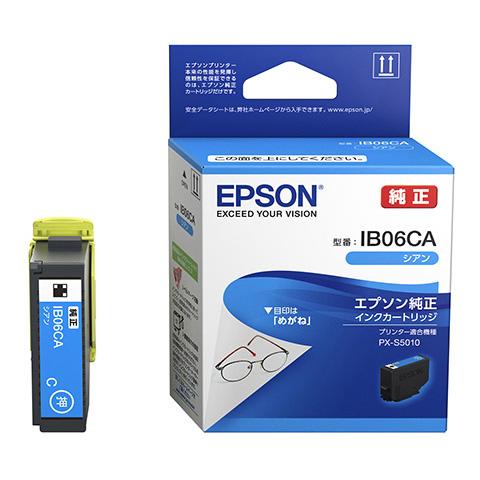 インクジェットプリンター用 インクカートリッジ/メガネ(シアン) IB06CA(FMDI011311)