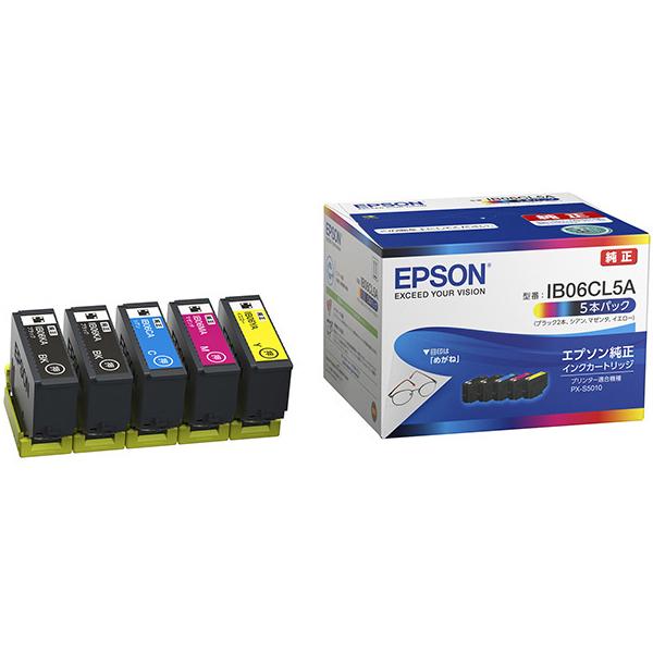 インクジェットプリンター用 インクカートリッジ/メガネ(4色パック/黒インク2本同梱) IB06CL5A(FMDI011312)