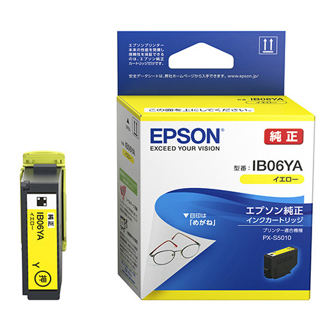 インクジェットプリンター用 インクカートリッジ/メガネ(イエロー) IB06YA(FMDI011315)