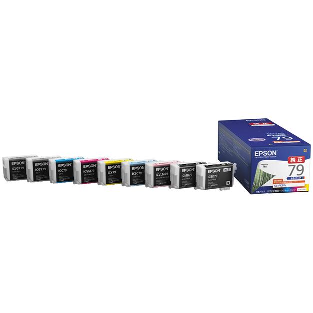 SC-PX5V2用 インクカートリッジ(9色パック) IC9CL79(FMDI003445)