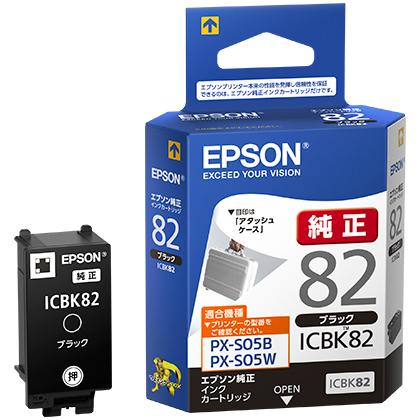 モバイルプリンター用 インクカートリッジ(ブラック)/約250ページ対応 ICBK82(FMDI003468)
