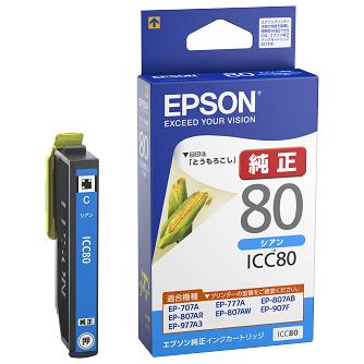 カラリオプリンター用 インクカートリッジ(シアン) ICC80(FMDI003403)