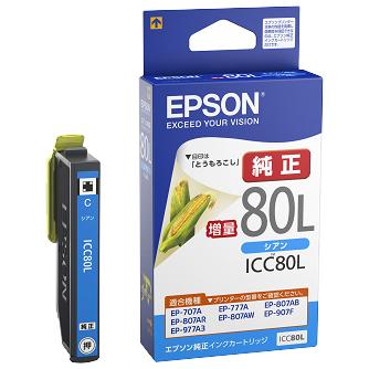 カラリオプリンター用 インクカートリッジ/増量タイプ(シアン) ICC80L(FMDI003404)